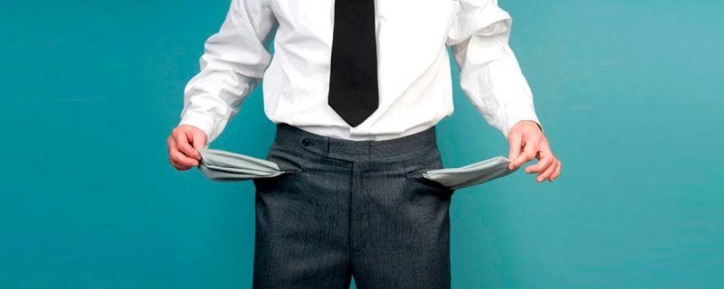 Как подать заявление на банкротство должника юридического лица в Федресурс?
