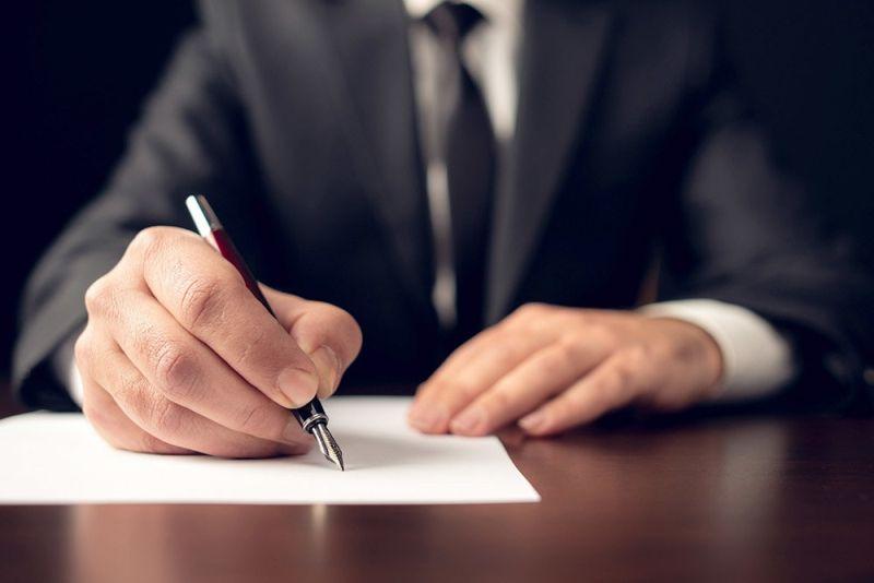 Размещение сведений о ликвидации юридического лица