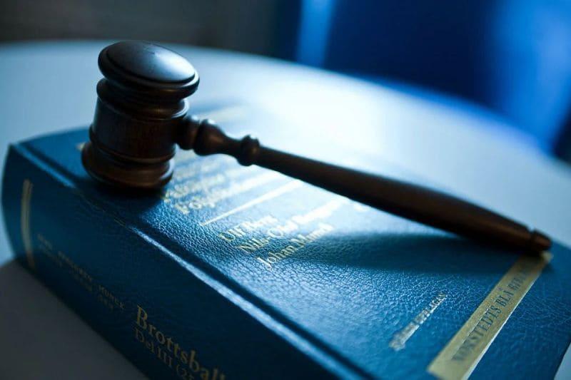 Публикация намерения о банкротстве юрлиц
