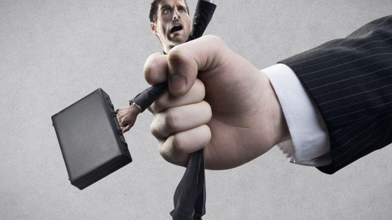 Намерение о банкротстве юрлица: где можно посмотреть