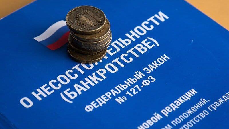 Публикация информации о банкротстве